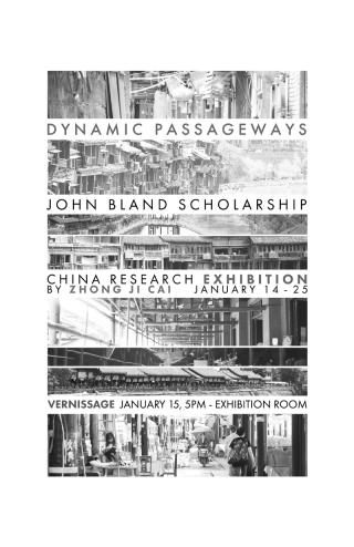 Exhibition poster (Zhong Ji Cai)