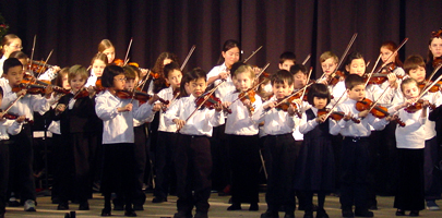 Suzuki Violin Group