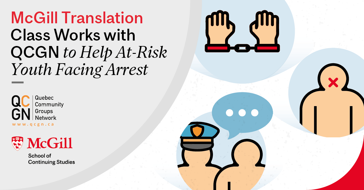 Cover page of new pamphlet created to help at-risk youth facing arrest in Quebec.