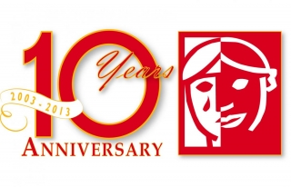 AECRP celebrates 10th anniversary this year