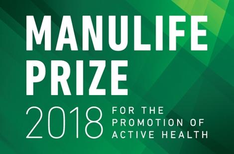 2018 Manulife Prize