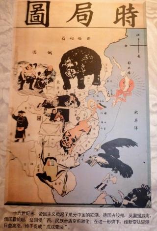 Poster, Residence of Liang Qichao (1873-1929), Tianjin