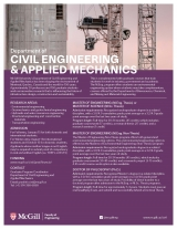 Civil Engineering Program Flyer English