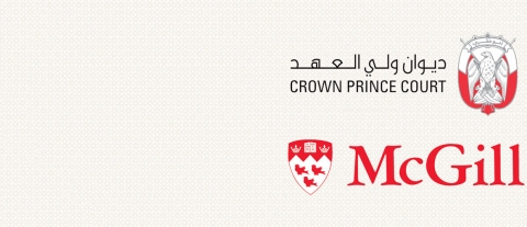 McGill-UAE Fellowships in Science and Engineering | Graduate