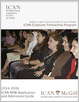 Fellowship Application Package