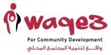 Al Waqa logo