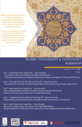 institute of islamic studies mcgill university