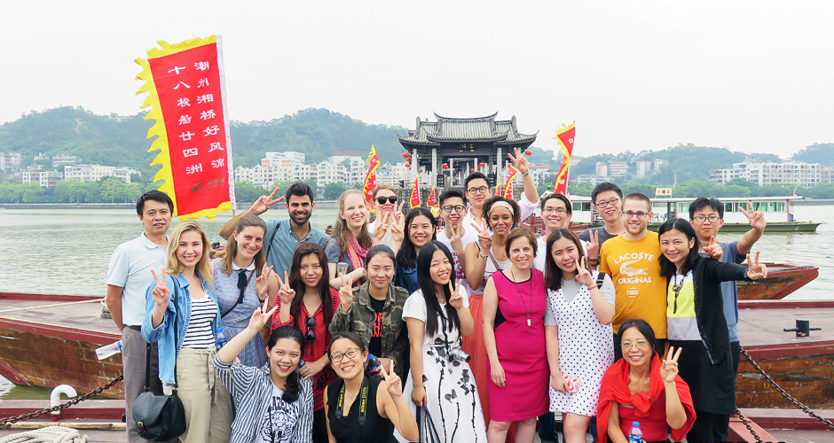 Photo of students who were in China for an edition of the McGill/Shantou Summer program