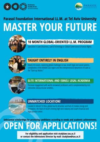 External Internship / Moot / Conference Opportunities | Student