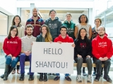 Students and professors who will be going to Shantou University in May