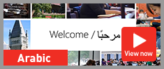 Welcome video - Arabic