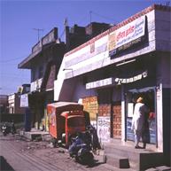 Neighbourhood Shops