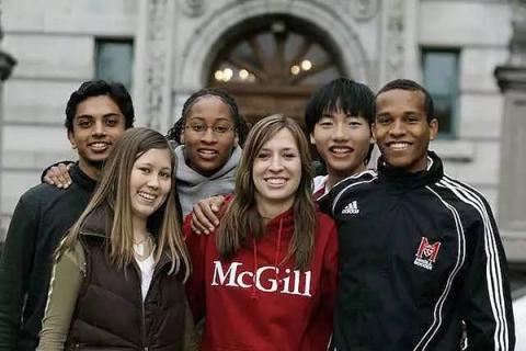Group of undergraduate students outside