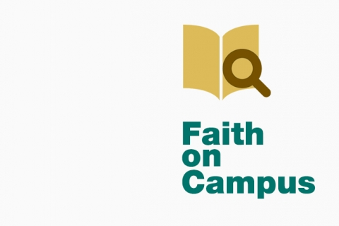 """Yellow book with magnifying glass on one side of the cover, above the writing """"Faith on Campus"""" in green."""