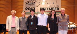 Mahidol University - Young Composers 2013
