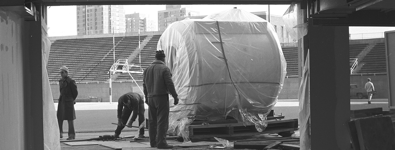 installation MRI 1984