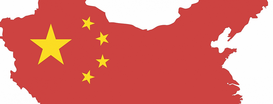 Chinese flag cropped