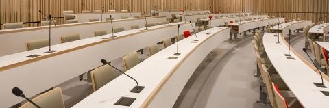 Photo of auditorium