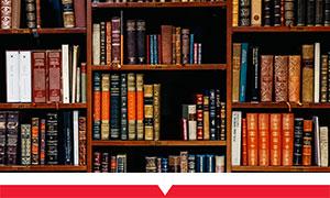 A full bookcase