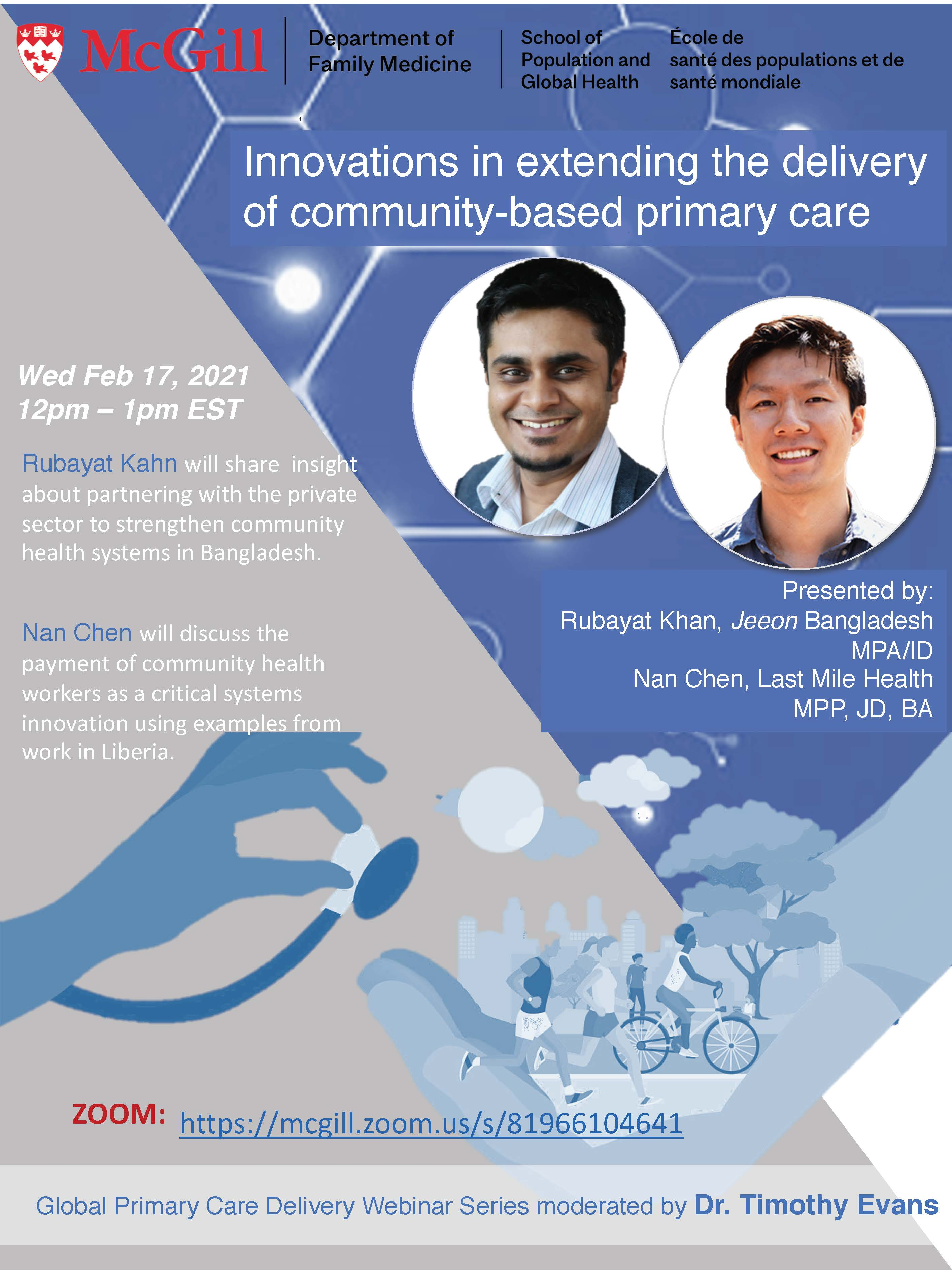 Flyer for the February 17 Global Primary Care Delivery Webinar - image contains link to PDF version
