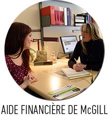 Aide financière de McGill